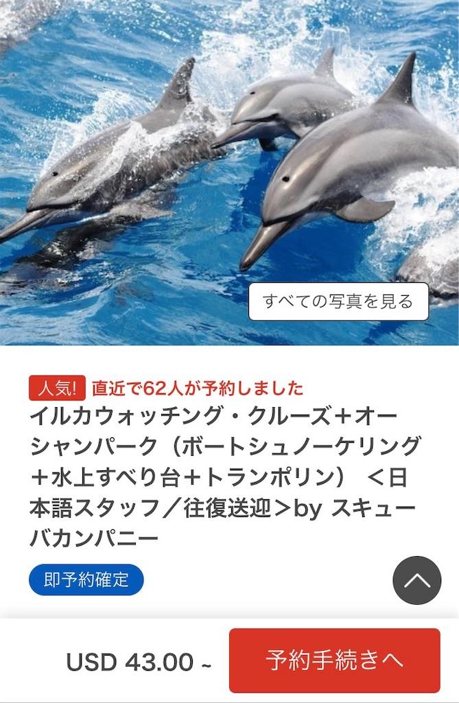 f:id:kokawauso:20191007223302j:image