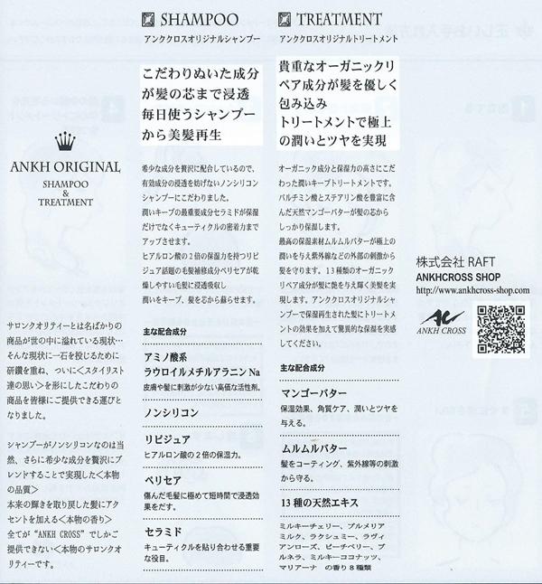 f:id:kokebozu:20210830130800j:plain