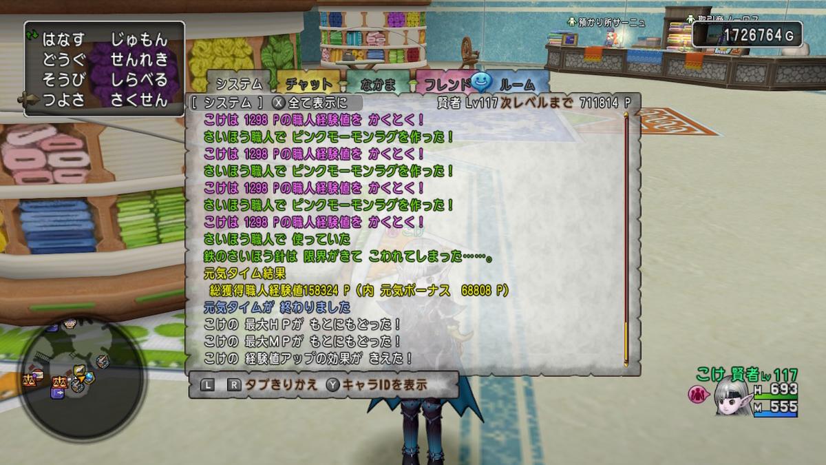 f:id:kokedqx:20210605141031j:plain