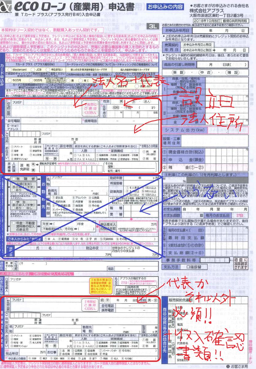 f:id:kokeey:20191213152230p:plain