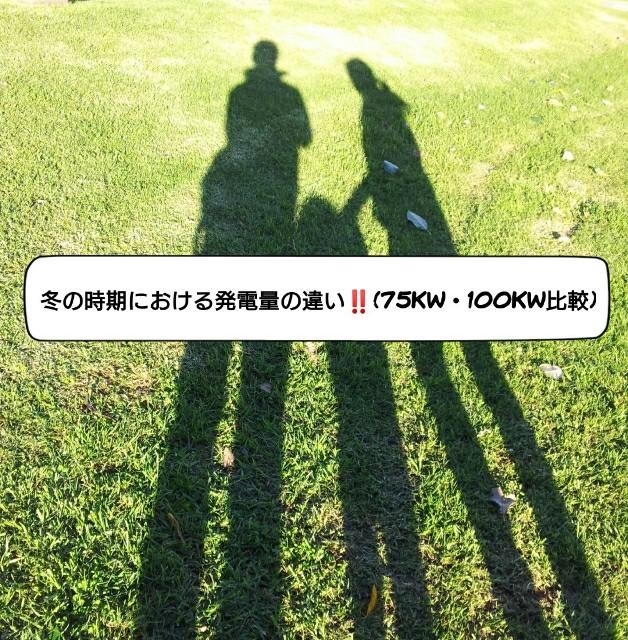 f:id:kokeey:20200102223606j:image