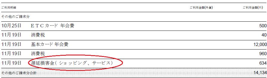 f:id:kokeey:20200110111557p:plain