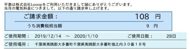 f:id:kokeey:20200119212828j:image