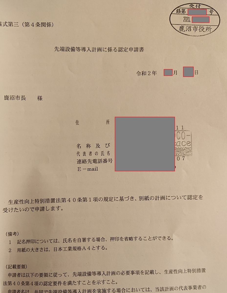 f:id:kokeey:20200407142412j:plain