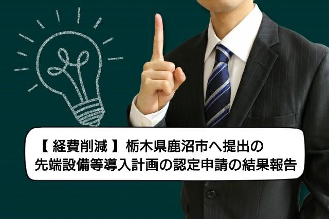 f:id:kokeey:20200407172745j:image