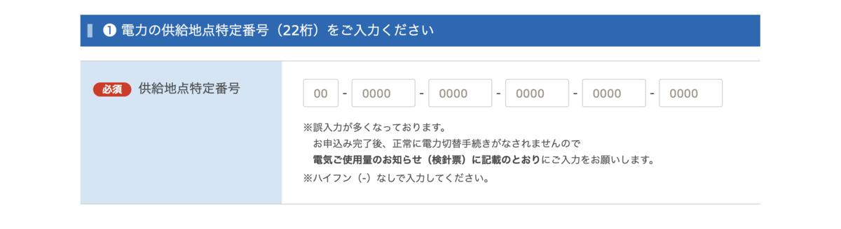 f:id:kokeey:20200523044958p:plain