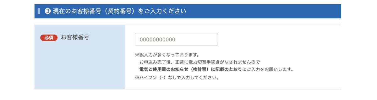 f:id:kokeey:20200523045121p:plain