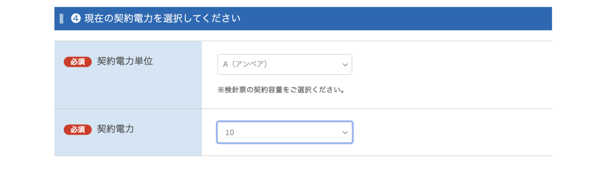 f:id:kokeey:20200523045241p:plain