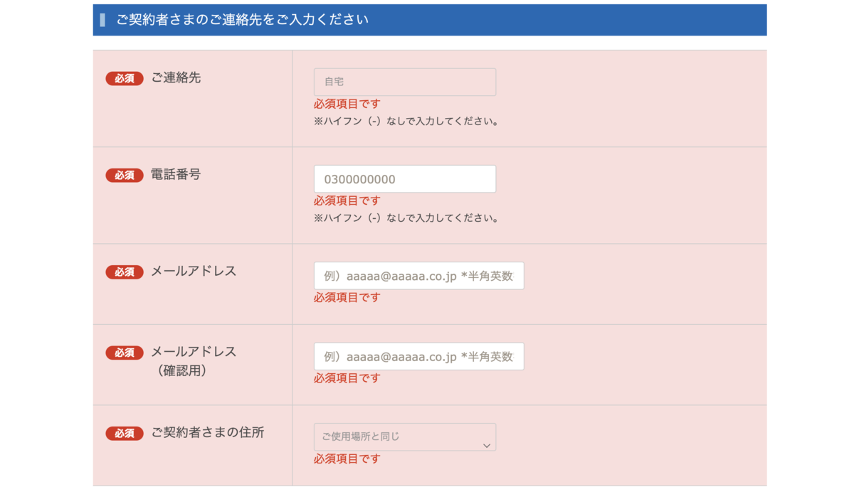 f:id:kokeey:20200523045753p:plain