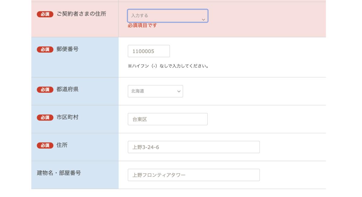 f:id:kokeey:20200523050027p:plain