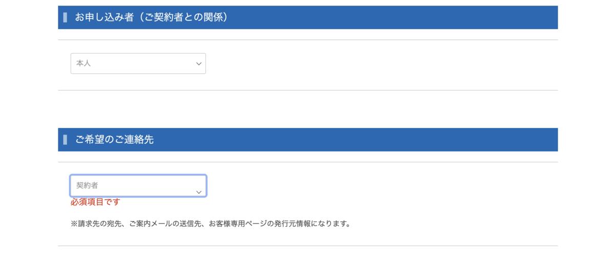 f:id:kokeey:20200523050154p:plain
