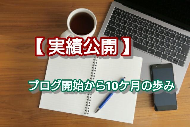 f:id:kokeey:20200601182001j:image