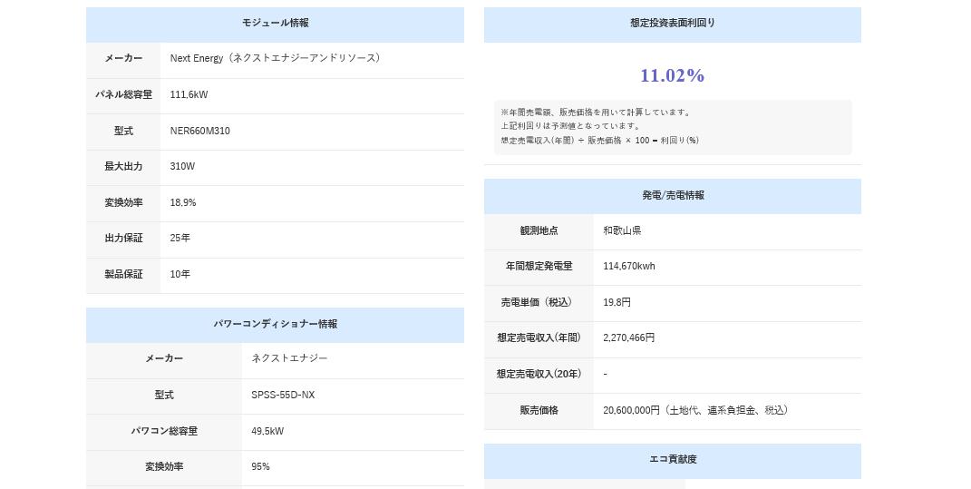 f:id:kokeey:20200602140639p:plain