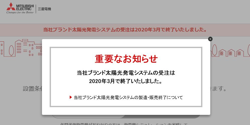 f:id:kokeey:20200611093449p:plain