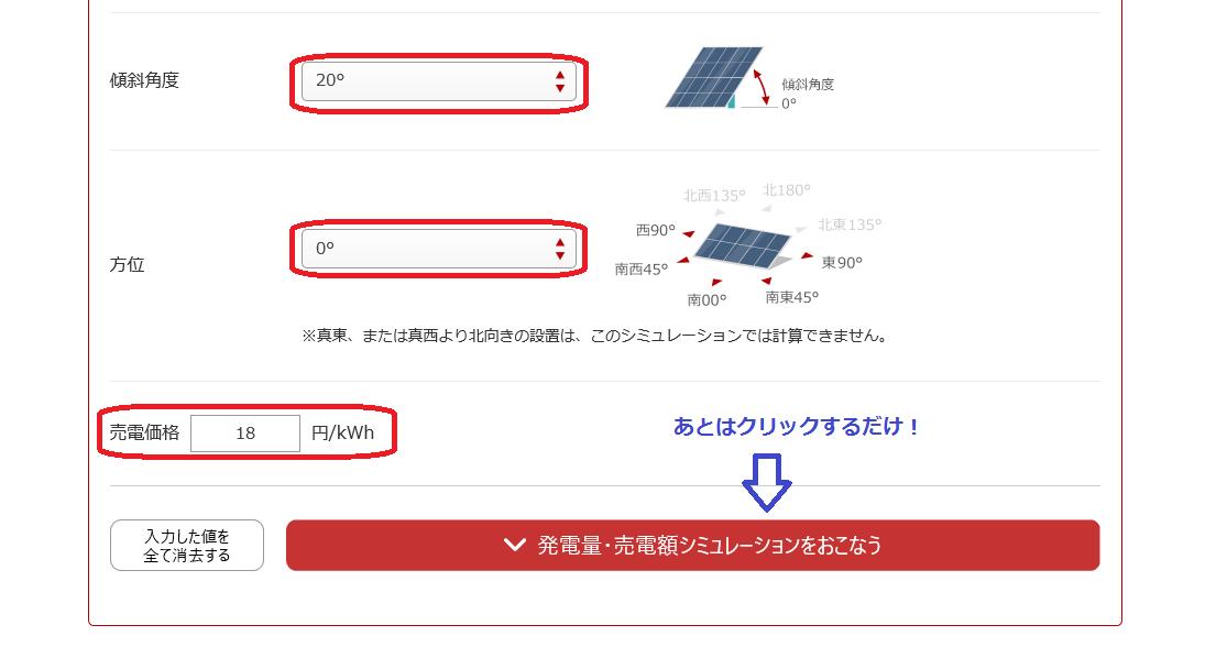 f:id:kokeey:20200611093535p:plain