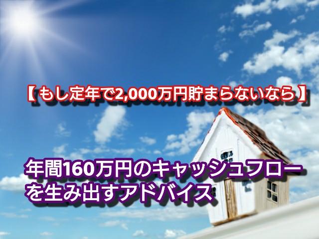 f:id:kokeey:20200627042015j:image