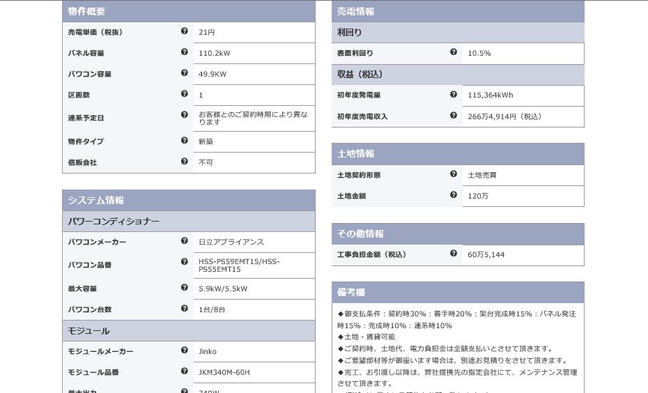 f:id:kokeey:20200702111215p:plain
