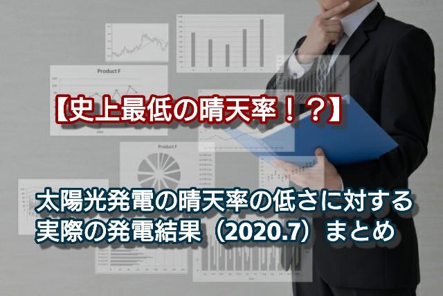 f:id:kokeey:20200803152707j:image
