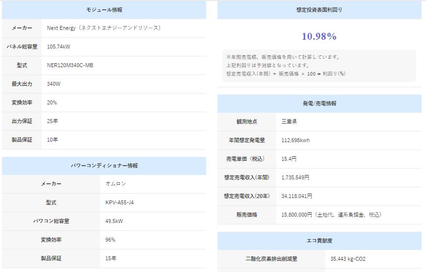 f:id:kokeey:20200804110358p:plain