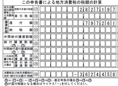 f:id:kokeey:20200901103651p:plain