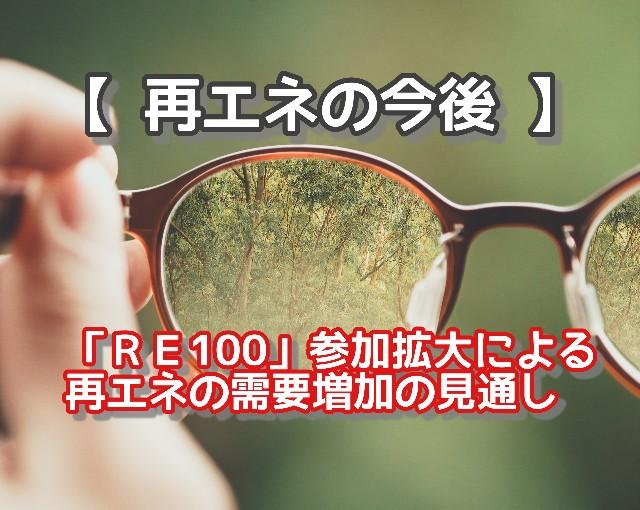 f:id:kokeey:20200929172514j:image