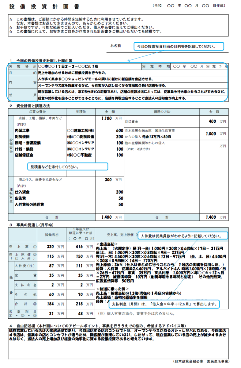 f:id:kokeey:20210203153911p:plain
