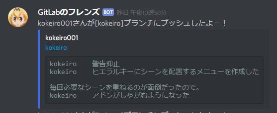f:id:kokeiro0_00:20170430173517p:plain