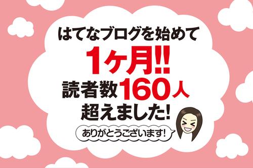 f:id:kokeki:20181109091109j:plain