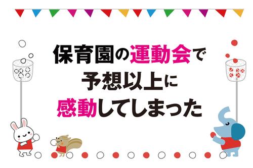 f:id:kokeki:20181109172046j:plain