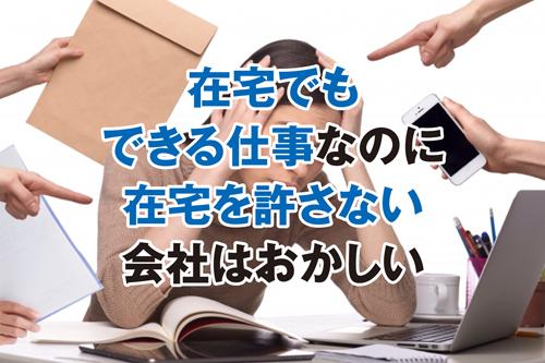 f:id:kokeki:20181114145538j:plain