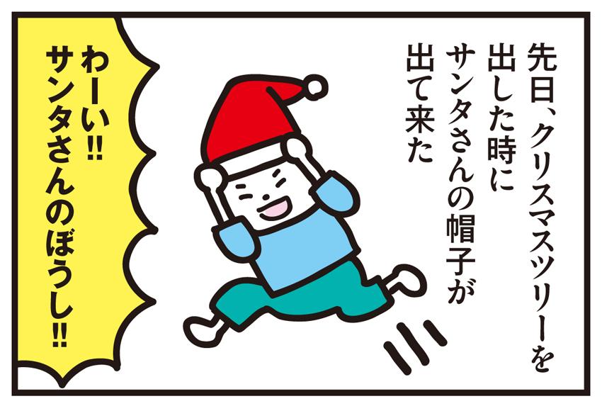 f:id:kokeki:20181119145527j:plain