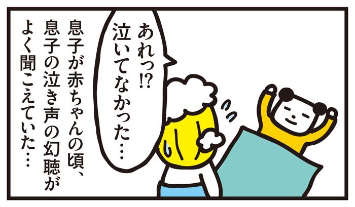f:id:kokeki:20181129134015j:plain