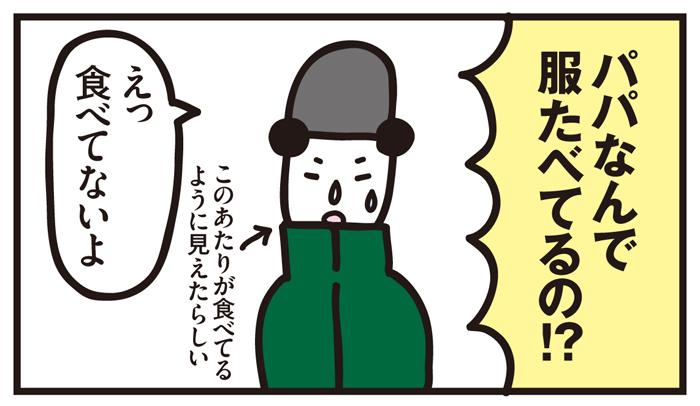 f:id:kokeki:20181204163554j:plain