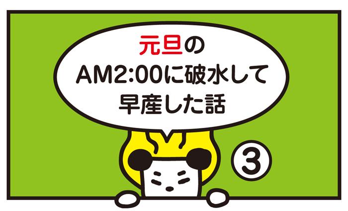 f:id:kokeki:20181212122607j:plain