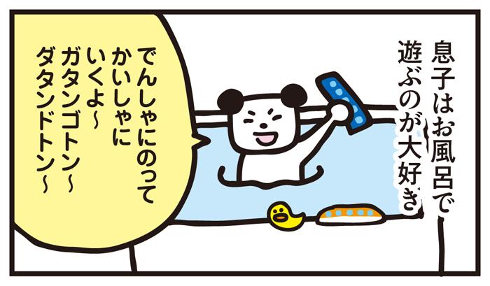 f:id:kokeki:20190111105444j:plain