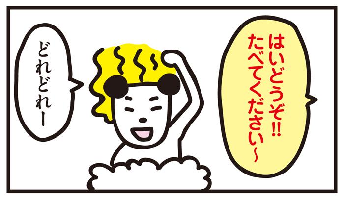 f:id:kokeki:20190111105522j:plain