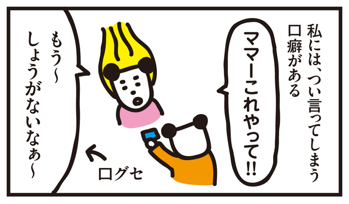 f:id:kokeki:20190123163844j:plain