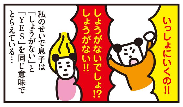 f:id:kokeki:20190123163921j:plain