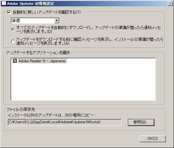 20100721055210