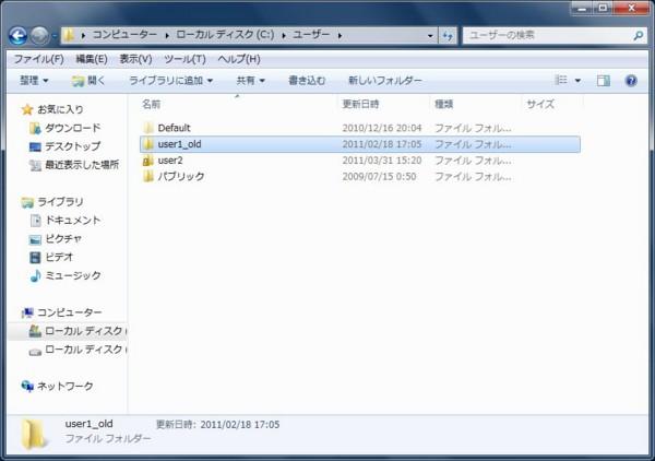 f:id:kokemono:20110331152413j:image:w300