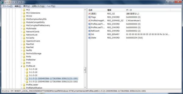 f:id:kokemono:20110331153354j:image:w300