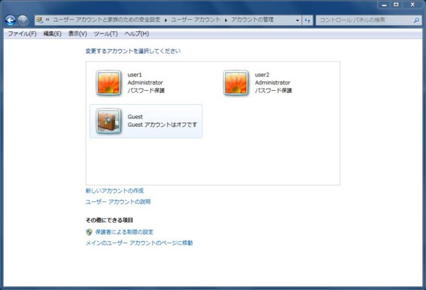 f:id:kokemono:20110331214906j:image:w300
