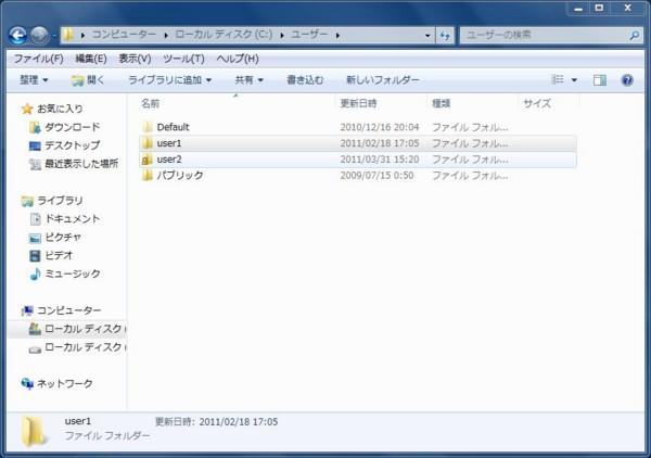 f:id:kokemono:20110331214907j:image:w300