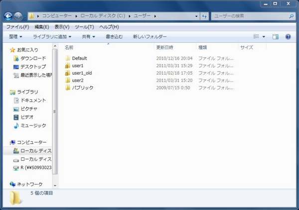 f:id:kokemono:20110331214913j:image:w300