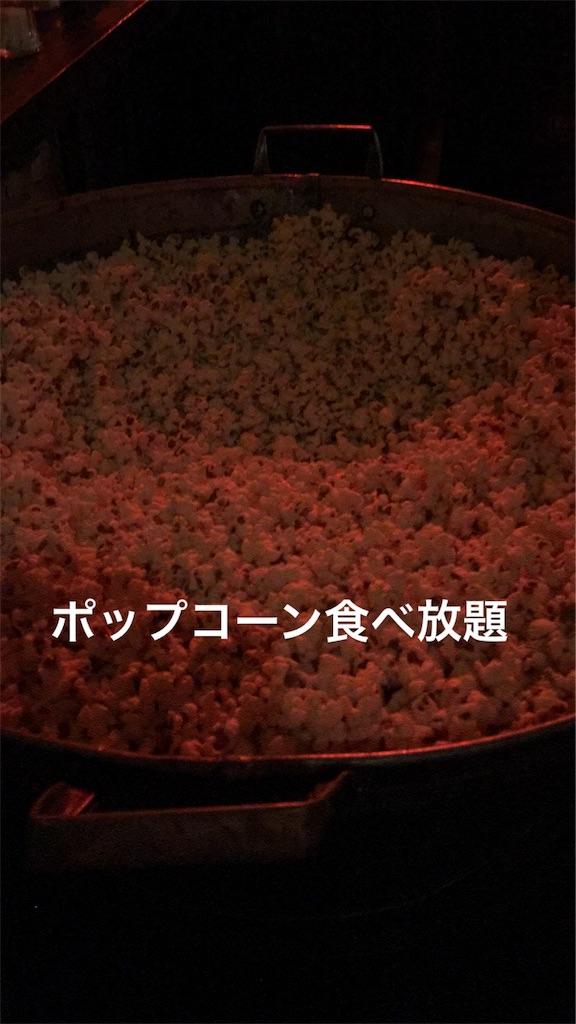 f:id:kokeshi5963:20190430120854j:image