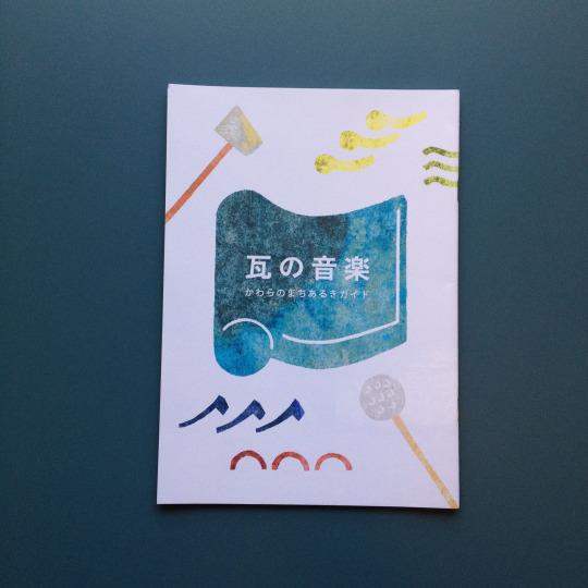 f:id:kokeshiwabuki:20150414131756j:plain