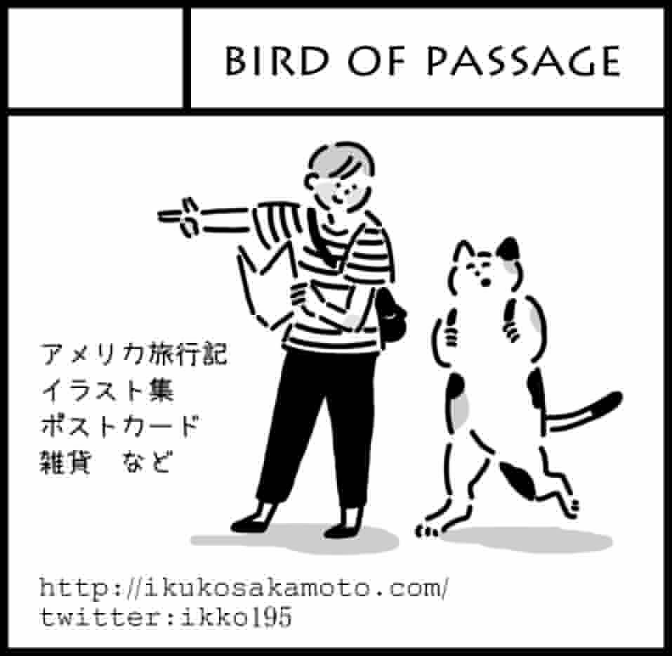 f:id:kokeshiwabuki:20161010055100j:plain