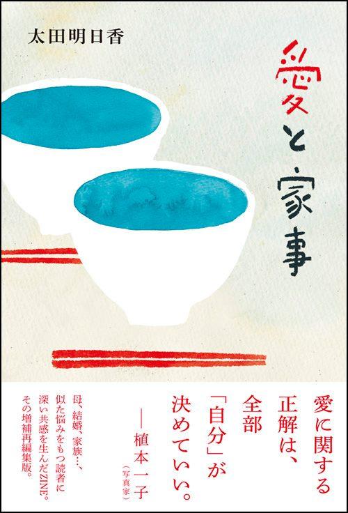 f:id:kokeshiwabuki:20180303103639j:plain