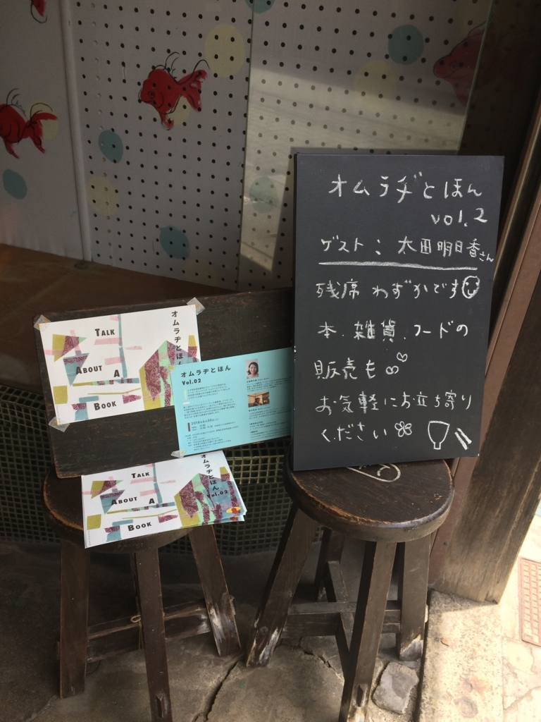 f:id:kokeshiwabuki:20180630131547j:plain