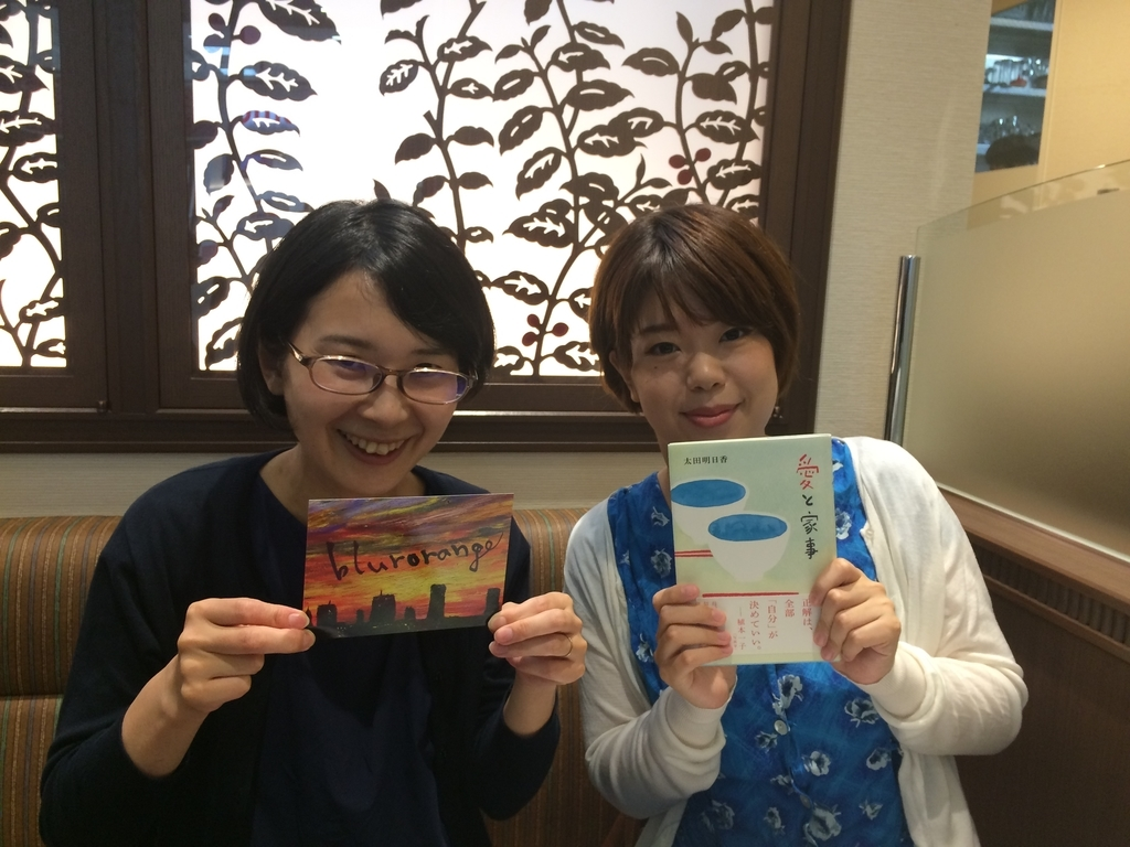 f:id:kokeshiwabuki:20180727165448j:plain